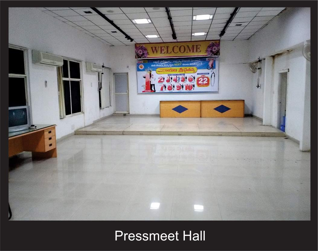 Press Conference Hall