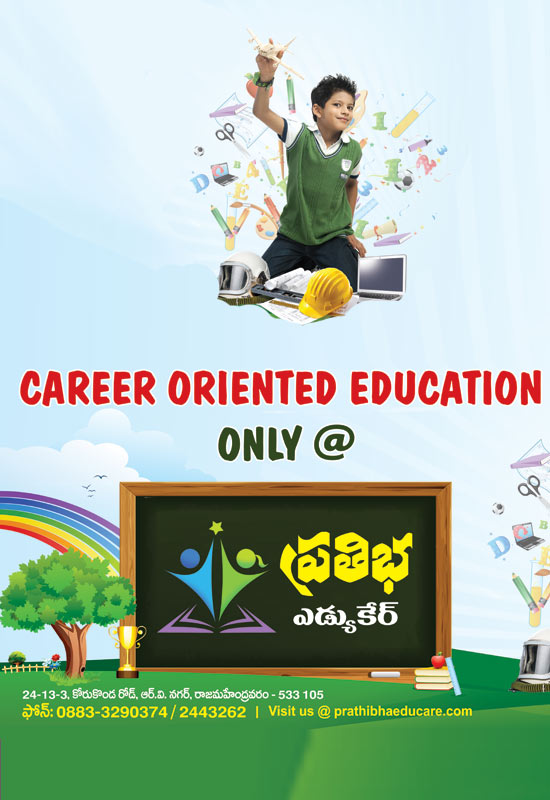 Prathiba Educare Hoarding_FINAL on 17-03-2017