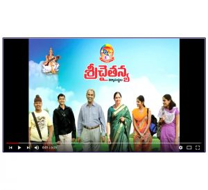 SRI CHAITANYA GENERAL TVC