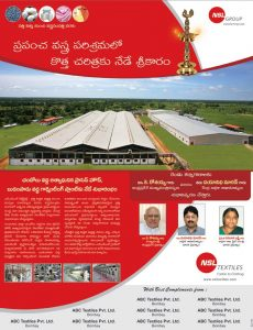 Nuzividu Seeds Paper Ads